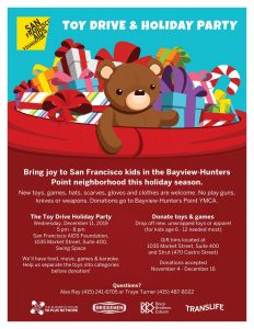 SFAF Toy Drive & Holiday Party